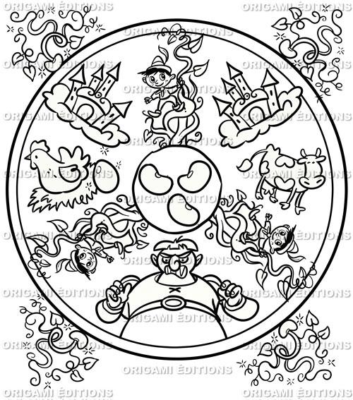 Cahier De Coloriage Mandala Personnalise Boutique Souvenir